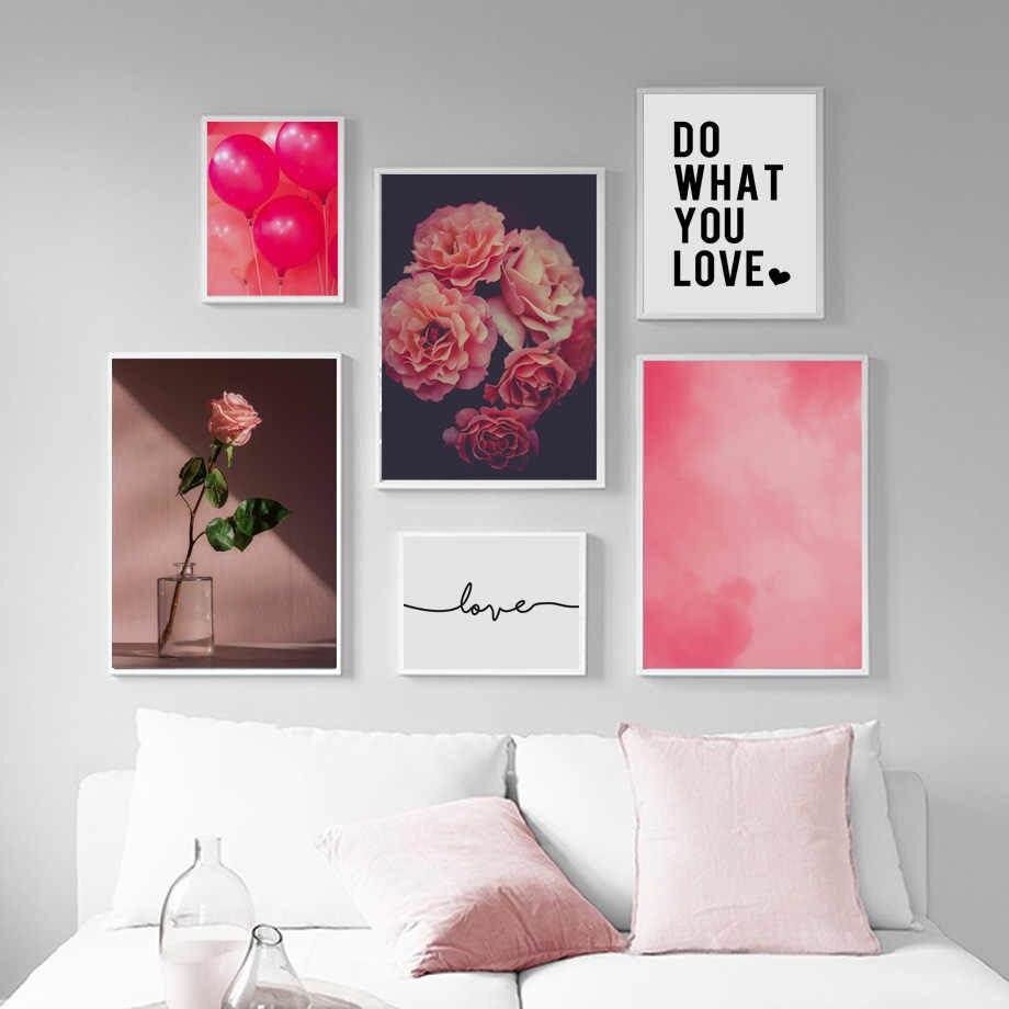 постер на стену как вешать последний раз